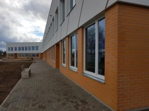 Sorrento, Seifert 934 (Tartu mnt 5, Ülenurme)